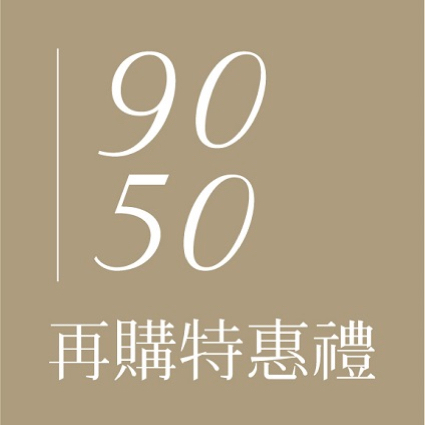 9050 promotion 180 days  (50% discount in next purchase within 180 days (T&C apply))